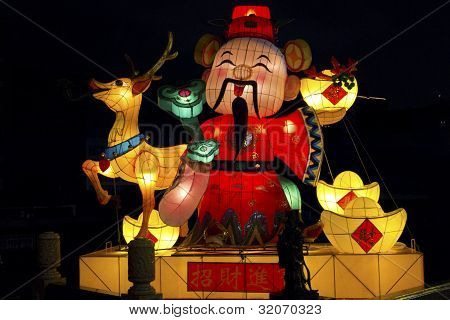 Chinese Traditional Festival Lantern