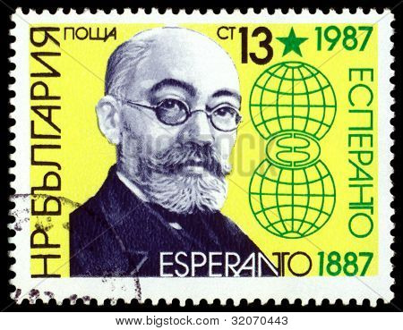 Vintage Postage Stamp.  L. Zamenhof ( Esperanto).