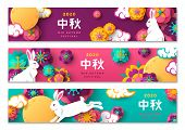 Mid Autumn Festival Abstract Ads Set. Traditional Asian Holiday, Seasonal Harvest Festival Advertise poster