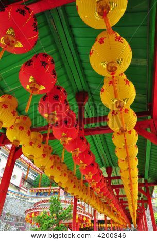 Suspended Red And Yellow Lanterns