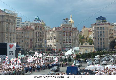 Mass Meeting Of Yulia Tymoshenko With Her Voters