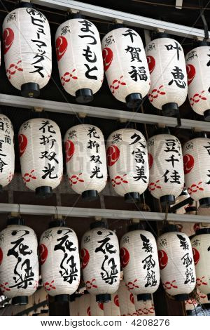 Japanese Paper Lanterns