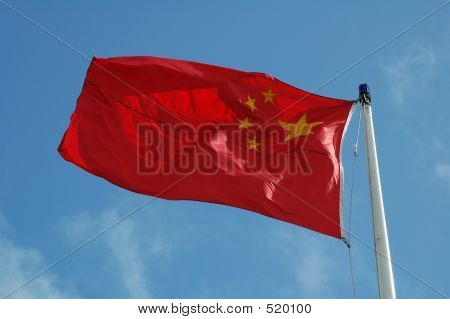 3019 Chinese Flag Horizontal Left