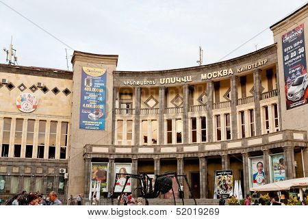 Moscow Cinema Hall In Yerevan