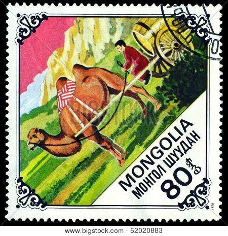Vintage  Postage Stamp.  Camel Pulling Cart.