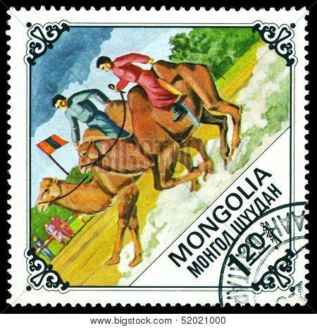 Vintage  Postage Stamp.  Racing On Camel.