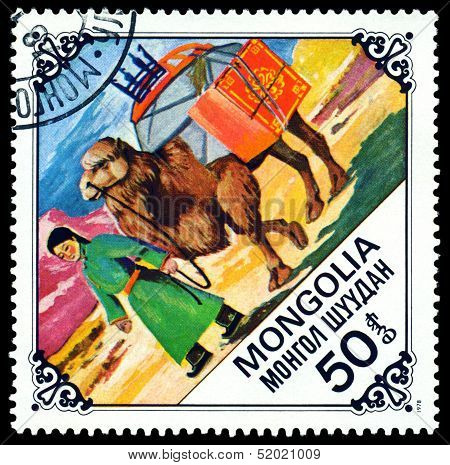 Vintage  Postage Stamp. Woman Leading Pack Camel.