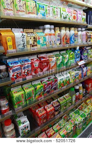 TAIPEI, TAIWAN - DECEMBER 25 : Selection of Vegetable juice, Fruit juice and Milk on the shelves in a supermarket in Taiwan on December 25, 2011.