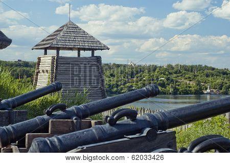 Museum Of Zaporizhian Cossacks.