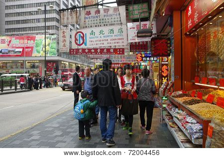 Hong Kong Shopping Street