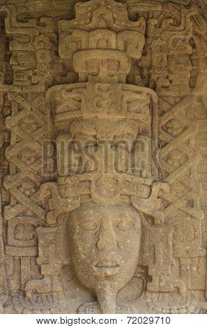 Mayan Standing Stones, Quirigua, Guatemala