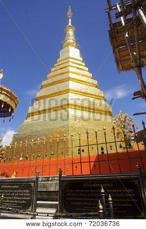 Phrathat Chor Hae Temple