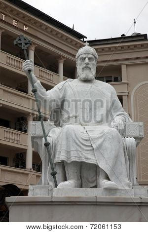 SKOPJE, MACEDONIA - MAY 16: Monument to Emperor Samuil in downtown of Skopje, Macedonia on May 16, 2013