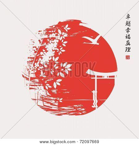 China lake