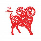 foto of paper craft  - Goat papercut of 2015 Lunar year symbol - JPG