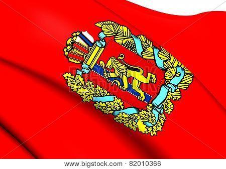 Flag Of Krasnoyarsk Krai, Russia.