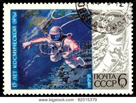 Vintage  Postage Stamp. 15 Years Of A Space Age