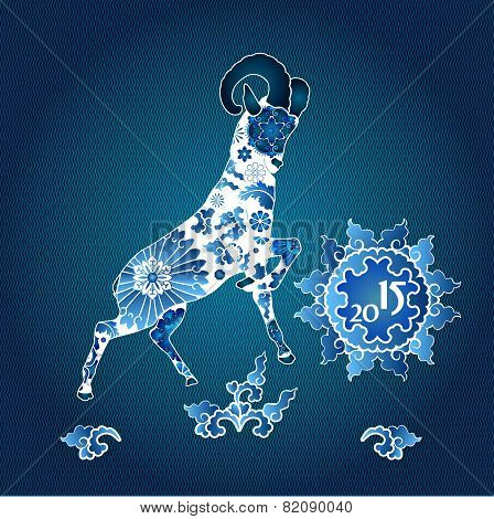 Oriental Horoscope, Year Of The Goat