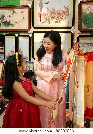 Vietnam Tet, Spring Fair, Ho Chi Minh City