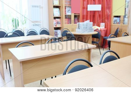 The image of a class or reading room
