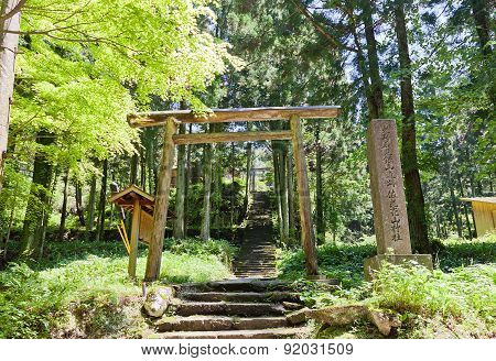 Sahimeyama Shrine Of Iwami Ginzan, Omori, Japan