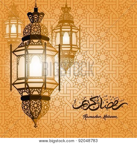 Ramadan Kareem greeting with beautiful illuminated arabic lamp and hand drawn calligraphy lettering on ornate background. Vector illustration.