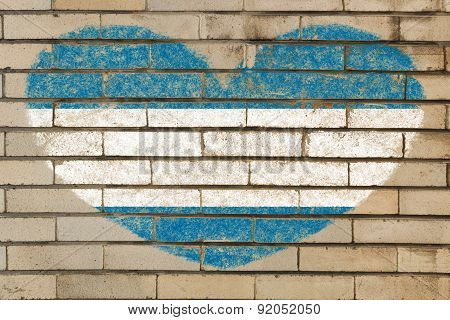 Heart Shape Flag Of El Salvador On Brick Wall
