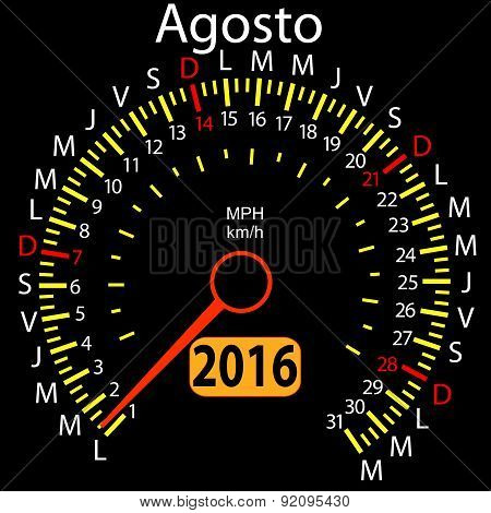 2016 year calendar speedometer car in Spanish, August. Vector il