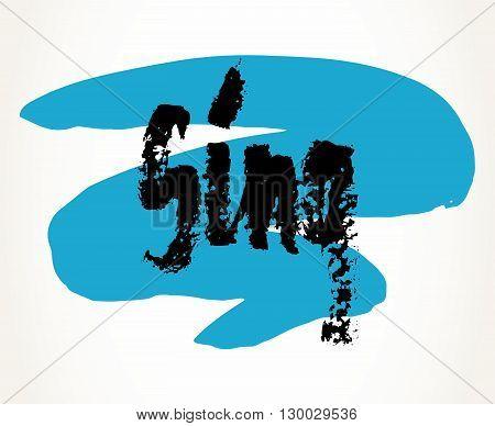 Sing hand written motivational saying over blue brush stroke. Modern brush pen lettering. Hand made typography isolated over white.