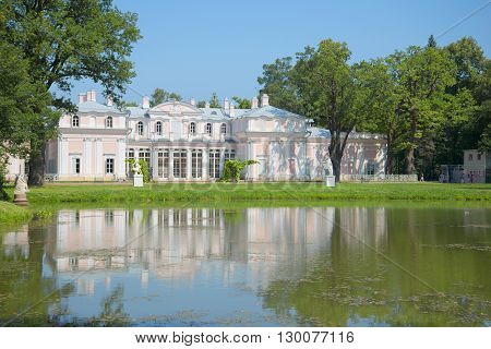 ORANIENBAUM, RUSSIA - JUNE 29, 2013: View of the Chinese Palace on a sunny june day in the Palace Park of Oranienbaum. Historical landmark of the city Oranienbaum