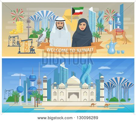 Kuwait banner set with welcome text on the ribbon  people in traditional costumes on the national symbols background vector illustration