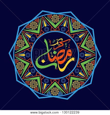 Colourful Arabic Islamic Calligraphy text Ramadan Kareem with Traditional Floral Design for Holy Month of Muslim Community Celebration.
