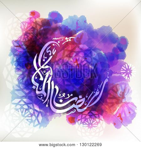 Arabic Calligraphy text Ramazan-ul-Mubarak in Crescent Moon shape with colourful abstract splash for Holy Month of Muslim Community Festival Celebration.