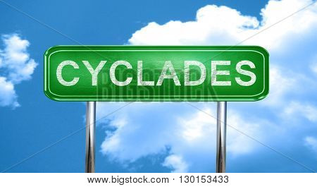 Cyclades vintage green road sign with highlights