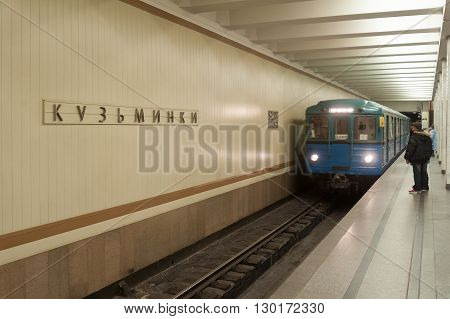MOSCOW - OCTOBER 8: Kuzminki subway station on October 8 2015 in Moscow. The station was opened on 31 December 1966 as part of the Zhdanovsky radius of Moscow Metro.