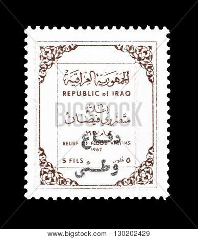 IRAQ - CIRCA 1967 : Cancelled postage stamp printed by Iraq, that shows Arabic inscriptions about floods.