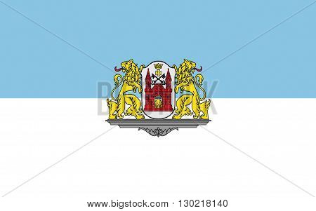 Flag of Riga is the capital and the largest city of Latvia