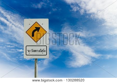 sign traffic warning curve way in Thai Language on blue sky background