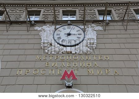 The Facade Of The Moscow Metro Station