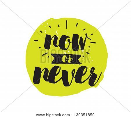 Now or never. Inspirational quote about procrastination.. Hand drawn design. Motivational typography. Isolated lettering.