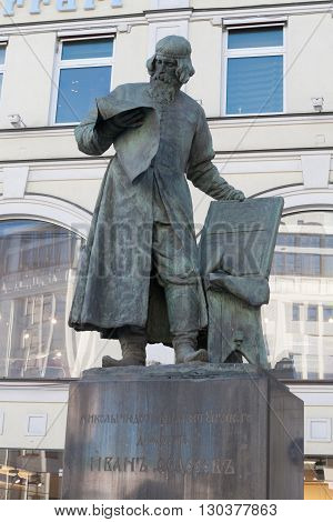 MOSCOW - FEBRUARY 18: Monument to Ivan Fedorov on Teatralny Proezd Street on February 18 2016 in Moscow. Ivan Fedorov is the creator of the first Russian printed book.