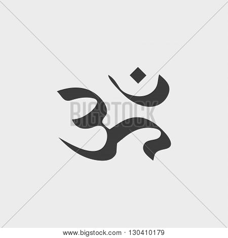 Icon ohms in a flat design in black color. Vector illustration eps10