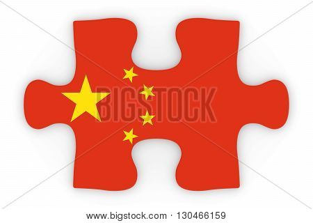 Chinese Flag Puzzle Piece Top Down Orthographic 3D Illustration