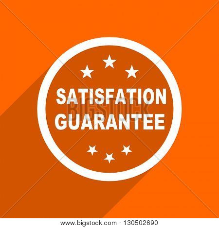 satisfaction guarantee icon. Orange flat button. Web and mobile app design illustration