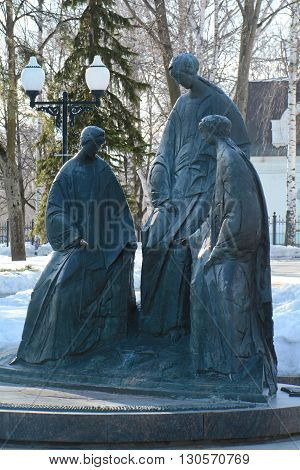 the bronze monument of the Holy Trinity
