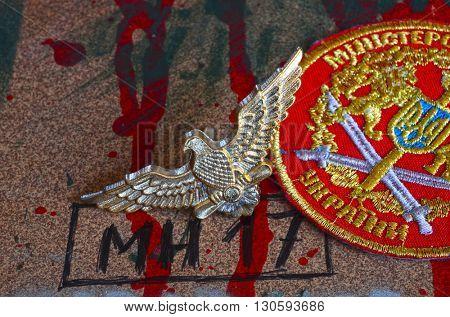 ILLUSTRATIVE EDITORIAL.Cockade of Ukrainian army. At April 17,2016 in Kiev, Ukraine