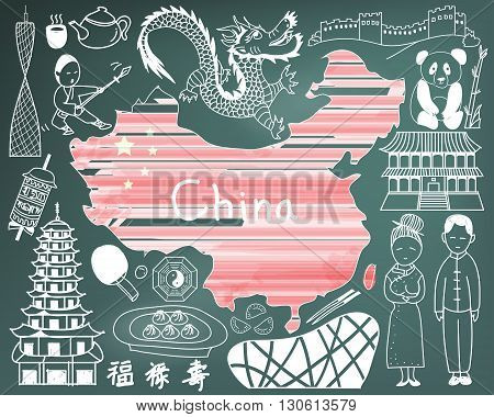 Travel to China doodle drawing icon with culture costume landmark and cuisine tourism concept in blackboard background create by vector