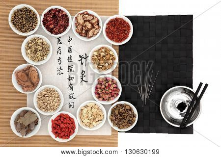 Traditional chinese medicinal herb ingredients, acupuncture needles and moxa sticks, with calligraphy. Translation reads,  acupuncture chinese medicine as a traditional and effective medical solution.