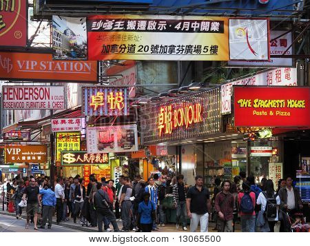 crowded shopping district in Hong Kong