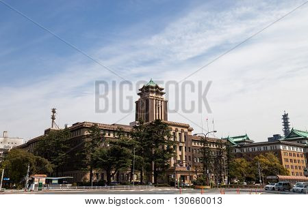 NAGOYA JAPAN - April 10, 2016:Nagoya City Hall building and the clock tower. Nagoya is the third largest city in Japan and the largest in the Chubu region on  April 10, 2016.
